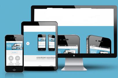 网站做成什么设计好?网站都有什么样式?