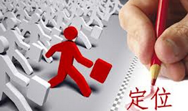 企业建网站应该以功能为主还是以设计为先