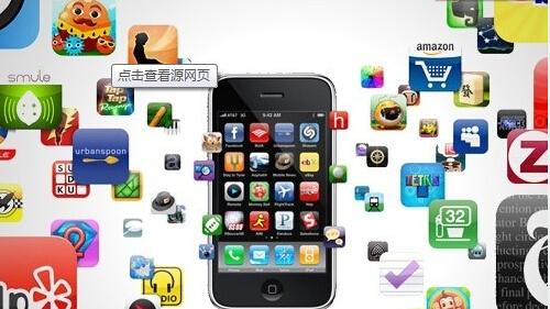 企业是否需要制作手机网站?手机网站有什么用?