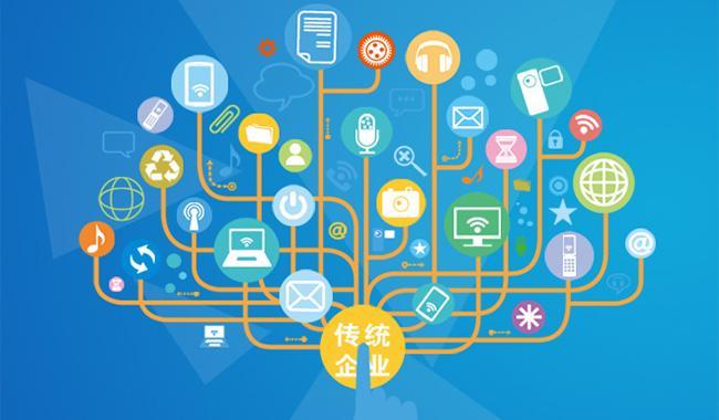 企业如何涉足电商领域,传统行业公司怎么样开始商城平台,哪些行业公司已开始平台模式。