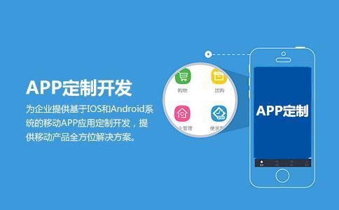 手机APP开发的几种叫法,按手机系统区分手机APP,按开发方式区分手机APP。