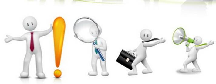 企业网站建设有哪些功能栏目模块?公司网站必备功能选择参考。